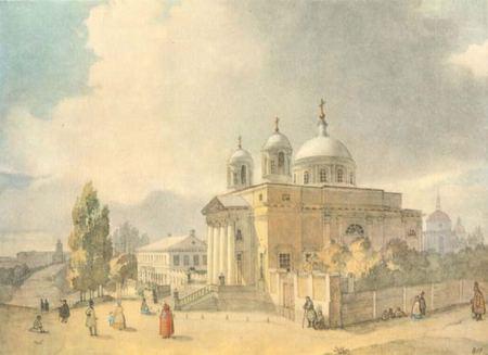 Т.Г.Шевченко Костьол у Киевi  1846 р. Мій дім - зліва